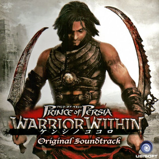 Stuart Chatwood & Inon Zur - Prince Of Persia: Warrior Within - Original Soundtrack (2005)