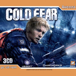 Cold Fear (2005) [Акелла]