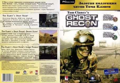 Tom Clancy's Ghost Recon + Desert Siege + Island Thunder (2001-2002) [Руссобит-М]