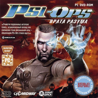 Psi-Ops: The Mindgate Conspiracy / Psi-Ops: Врата разума (2005) [RePack]