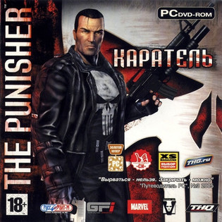 The Punisher / Каратель (2005) [Руссобит-М]