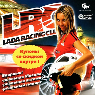 LADA Racing Club (2006) [Новый Диск]